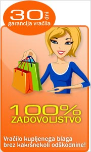 zadovoljstvo - Sweet Smile Rechargeable Mini