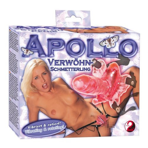 05594820000 verp 500x500 - Apollo Strap-On